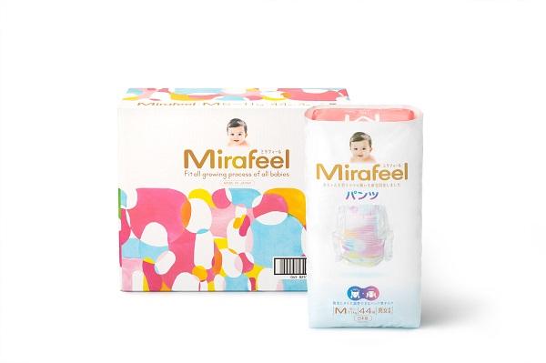 Mirafeel 乳幼児用紙おむつ