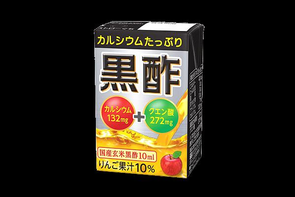 毎日飲める!カルシウムたっぷり黒酢 ×10本