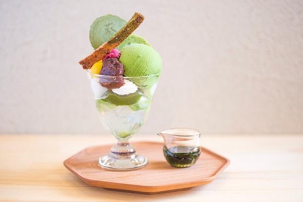 茶房AOI四季シフォン 1カットサービス券