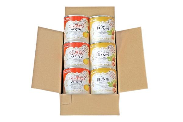 【6缶セット】香川県産フルーツ缶詰