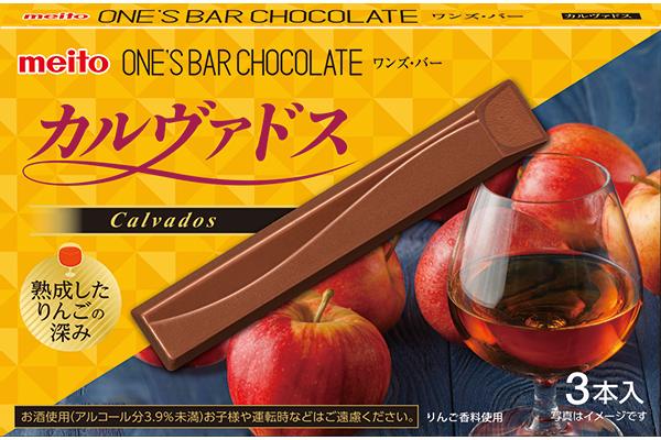 洋酒チョコレートのセット