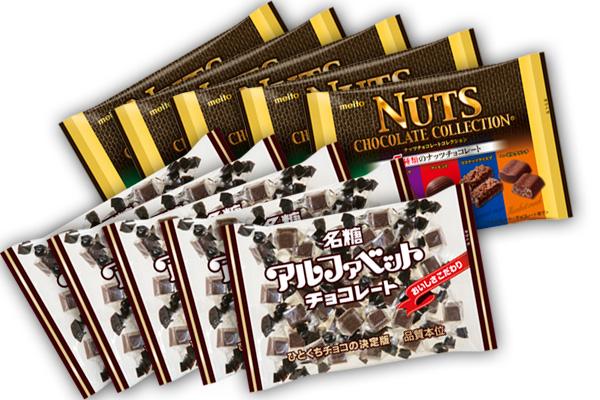 大袋チョコレート10袋(5袋×2種類)