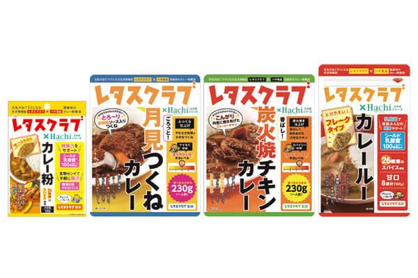 レタスクラブ×Hachiコラボシリーズセット(4品)