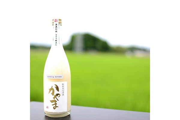 純米発泡濁酒かやま 700ml 10名様