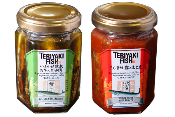 『TERIYAKI-FISH』2個セット!