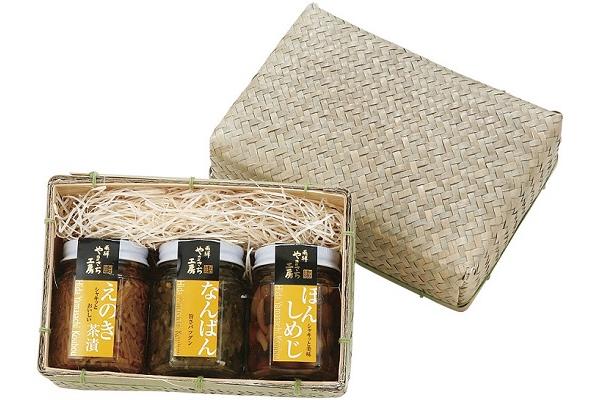 飛騨産・国産の山菜 竹篭入り3本セット