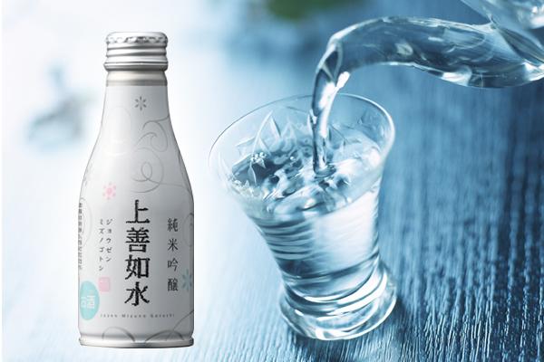 上善如水 純米吟醸ボトル缶180ml
