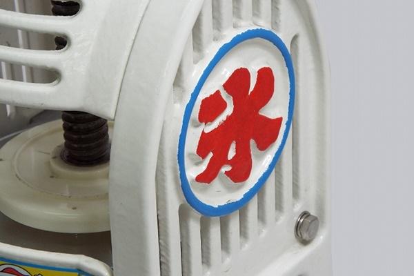 Hatuyuki製 ブロックアイススライサー