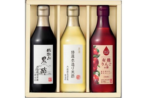 酢3本セット(黒酢、米酢、有機りんごの酢)