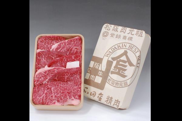 「松阪肉元祖和田金」すき焼用上肉折詰400g