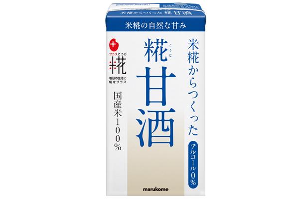 甘酒メーカー糀美人 /米糀甘酒LL 125ml