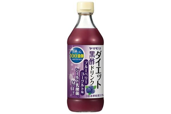 ダイエット黒酢ドリンク ヨーグルト味・ブルーベリーヨーグルト味