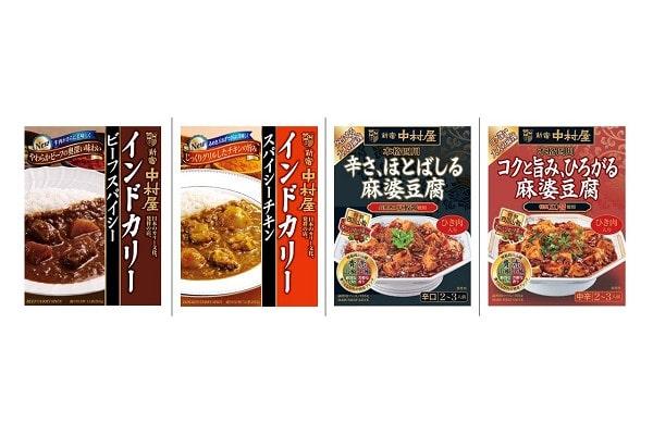 新宿中村屋インドカリー&麻婆豆腐4点詰合わせ