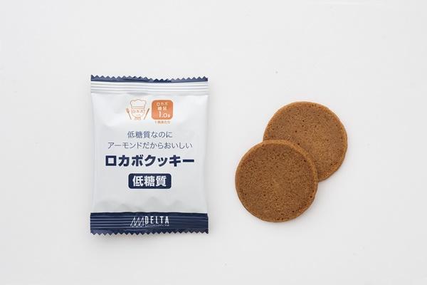低糖質なのにアーモンドだからおいしいロカボクッキー