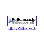 雑誌のFujisan.co.jp