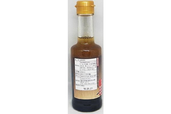 化学調味料無添加黒にんにくドレッシング 3本セット
