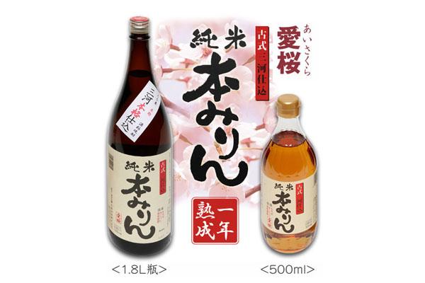愛桜純米本みりん一年熟成500ml 1本