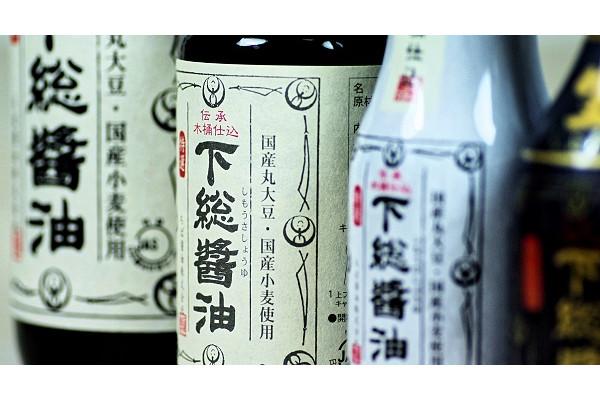 ちば醤油で人気の【醤道一徹】を10名さまに!