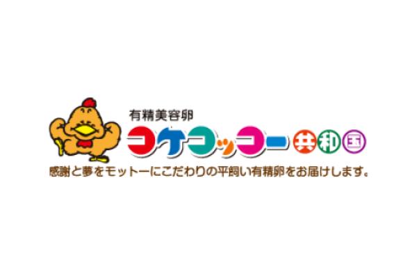 贅沢たまごジャム新姫味・伊勢茶味 2個セット