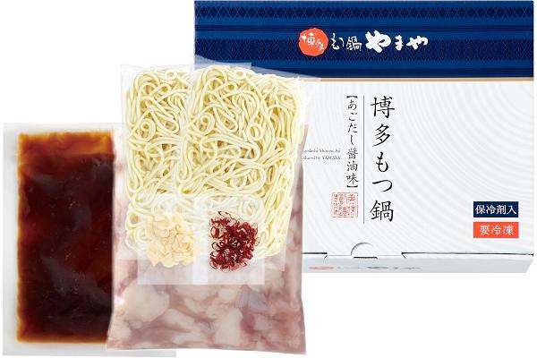 博多もつ鍋(あごだし醤油味)5名様