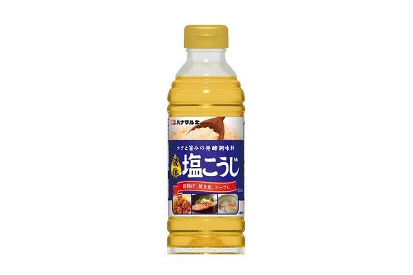 液体塩こうじ(30名様)