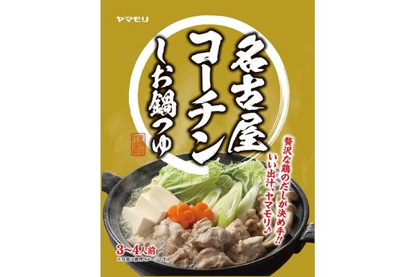 機能性表示食品「ギャバ醤油」と鍋つゆ2種のセット