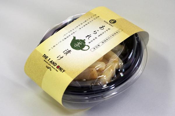 あられ詰め合わせセット(8種)
