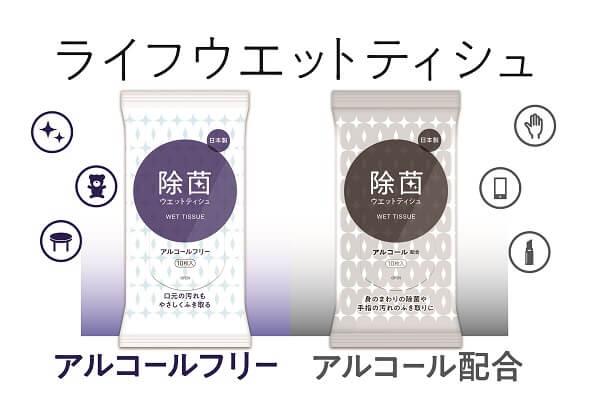 感染対策グッズ3点・綿棒2点+QUOカード500円分