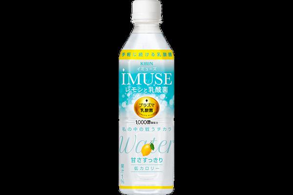 imuseとレモン乳酸菌24本入り(5名様)