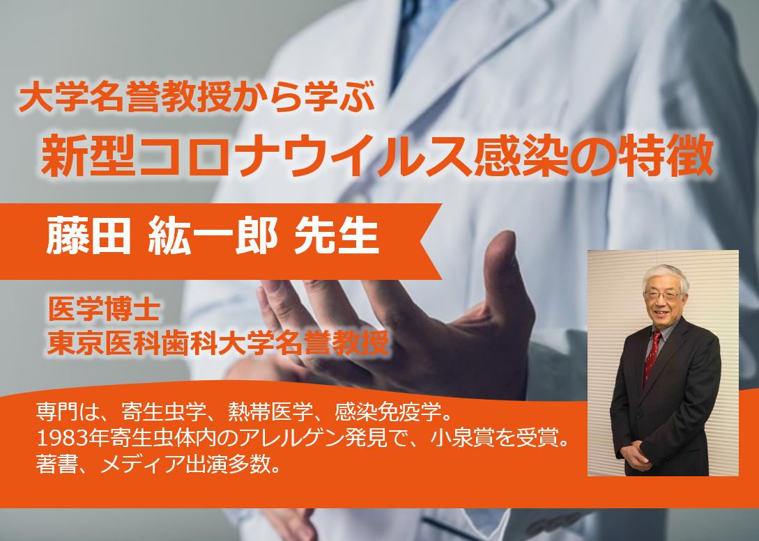 コロナ 炎 潰瘍 大腸 性