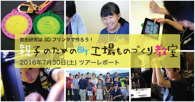 3d printer report banner
