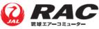 RYUKYU AIR COMMUTER