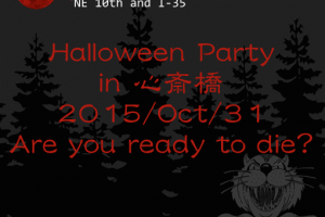 Halloween Party 2015 in 心斎橋