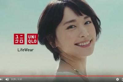 【女神】新垣結衣再次跳起舞! 新垣結衣代言「UNIQLO廣告」迷倒網友!!「是美栗!」、「再多拍一點!!」