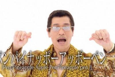 接下來有機會來台發展? PPAP的Piko太郎,日本武道館公演看出日本市場似乎已無望