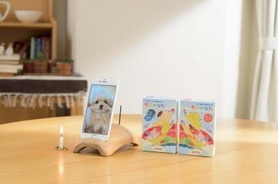 【未来的寵物牌位】手機中愛犬與愛猫的照片動起來「附線香&蠟燭架的手機架」在日本群眾募資網站中登場
