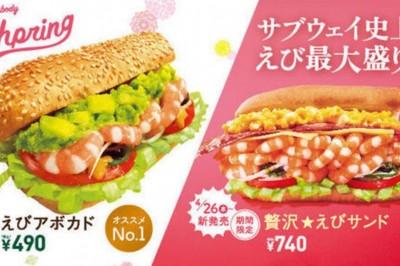 【期間限定】超愛蝦子!!! 日本Subway推出「蝦堡」,裡面幾乎都是蝦 / 超飽滿的蝦子令人口水直流!