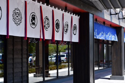 到日本秩父旅遊吧!車站直通溫泉「祭の湯」開幕引起話題