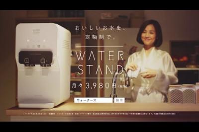 ジャスト 飲水機 新廣告 「妻子的奢華」篇 國仲涼子