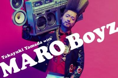 【太過頭?】山田孝之為「MARO」拍攝廣告! 嘻哈又帶有十足感情的MV建議一定要看