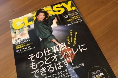 『CLASSY.』雜誌穿搭人物貧窮程度破紀錄! 「天天吃泡麵」、「要負擔母親的治療費與弟弟的學費」,毫無夢想的生活中居然遇到白馬王子…!?