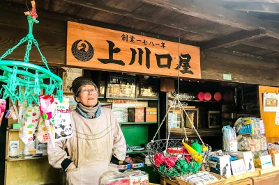 從江戶時代後期直到今天,創業第236年的粗果子店「上川口屋」,老闆娘的為人真的太好了