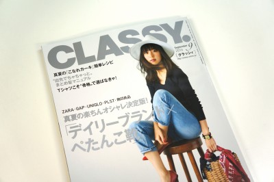 "『CLASSY.』雜誌令人緊張的故事內容 「可能懷孕了!?」的 ""超誇張設定"" 根本沒有想介紹穿搭的意思吧?"