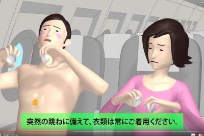 【謎】還以為是飛機的機上安全影片…原來是雞汁泡麵的吃法!? 在空中能吃到好吃的泡麵的教學影片太有趣了