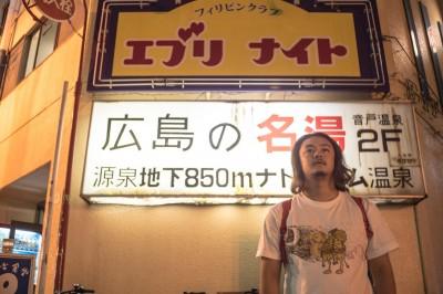 【廣島】溫泉和酒和美食一起享受「音戶溫泉大樓」感覺不錯