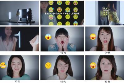 你能和表情符號做出一樣表情嗎? 10歲到50歲女性挑戰「表情符號」影片讓人深思