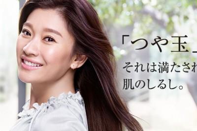 篠原涼子為資生堂表情計劃打廣告