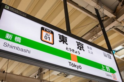 你對東京的印象是哪首歌? 其實有這麼多首名為「東京」的歌