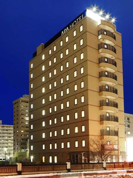 アパホテル<秋田千秋公園>