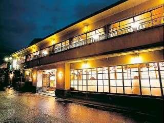 旅館紀の国屋甚八